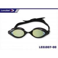 Buy cheap Multi color children s prescription anti fogging swimming goggles from wholesalers