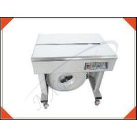 Buy cheap Packing Machine, Semi-Auto Strapping Machine (PKM-550) from wholesalers