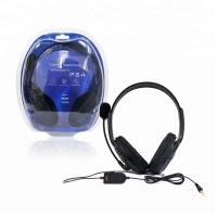 Buy cheap Black Play Gaming Accessories PS4 Headphone Earphone With Volume Control from wholesalers