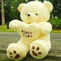 Buy cheap Professional Cute Plush Toys , Large Plush Teddy Bear For Girlfriend from wholesalers