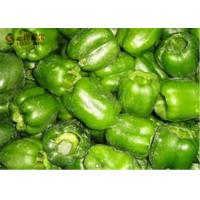 Buy cheap Remove Damaged Materail Organic Frozen Green Pepper Process Without Impurities from wholesalers