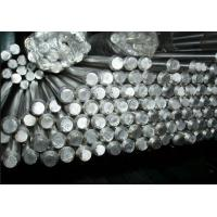 Buy cheap Duplex Stainless Steel Round Bar S32900 S31803 S32205 Corrosion Resistant from wholesalers