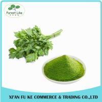 Buy cheap Natural Celery / Apium graveolens Juice Powder from wholesalers