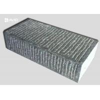 Buy cheap Rectangle Grey Limestone Paving Block Chiselled Surface For Walkways / Driveways product