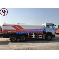 Buy cheap 6x4 Sinotruk HOWO Steyr Water Spray Truck Red / White / Blue / Yellow Color Available from wholesalers
