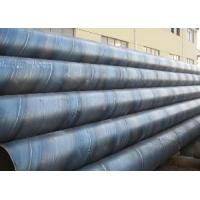 Buy cheap API 5l X60 Pipe from wholesalers