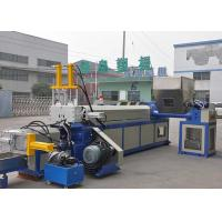 Buy cheap Automatic crushing&loading side feeder recycling machine line LDS  motor 4kw from wholesalers