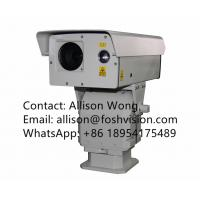 Buy cheap Long range Infrared IR laser night vision camera for bridge monitoring from wholesalers