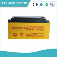 Buy cheap Customized UPS Accessories 6V & 12V Valve Regulated Lead Acid Battery Non - Spillable from wholesalers