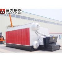 Buy cheap Sawdust Cocoshell Fired High Pressure Steam Boiler ASME Certification from wholesalers