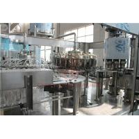 Buy cheap Rotary Type 3 In 1 Combi Automatic Liquid Filling Machine For Plastic Bottle from wholesalers
