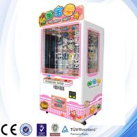 Buy cheap 2014 key master game machine,coin operated toy prize vending machine for sale from wholesalers