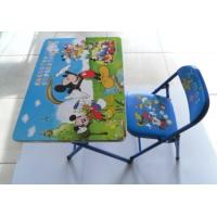Buy cheap Cheap Kids Folding Table and Chair from wholesalers
