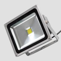 Buy cheap energy saving flood light 50w from wholesalers