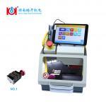 Buy cheap Auto Key Cutting Machine Multi Purpose SEC-E9 Automated Key Machine from wholesalers