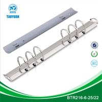 Buy cheap metal clip&6 ring binder clip from wholesalers