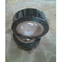 Buy cheap 0.11mm PVC electrical tape vinyl tape from wholesalers