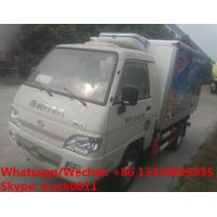 Buy cheap 2018s good price forland brand new 4*2 RHD 2tons refrigerated truck for sale, factory sale RHD 2tons cold room truck from wholesalers