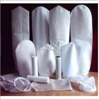 Buy cheap liquid filter cloth from wholesalers