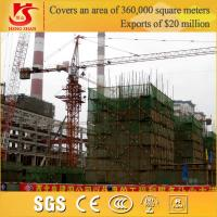 Buy cheap 12 Tons H3/36B Tower Crane (QTZ250) with 60m jib, tower crane h3/36b from wholesalers