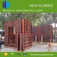 Buy cheap High Gloss Laminate Types Of Shuttering Marine Plywood For Concrete Formork from wholesalers
