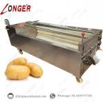 Buy cheap Potato Washing Machine|Brush Potato Washing Machine|Vegetable Brush Washing Machine|Potato Washing Machine India|Washer from wholesalers