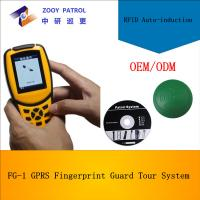Buy cheap GPRS Real Time Guard Tour System Price,Guard Tour Patrol System from wholesalers