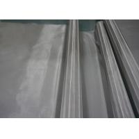 Buy cheap 316 Stainless Steel Wire Mesh Screen / 304 Stainless Steel Wire Net Silver Color from wholesalers