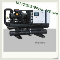 Buy cheap Cooling water chiler/ SCREW type water chiller Ex-work price/industrial Water Chiller from wholesalers