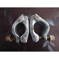 Buy cheap Scaffolding Swivel Clamps from wholesalers