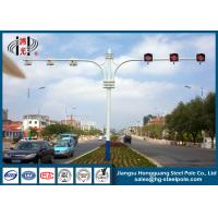 Buy cheap Hot Roll Steel Round Tapered Traffic Signal Pole for Pedestrian Crossing from wholesalers
