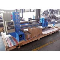 Buy cheap Single Driving CNC Plasma Cutting Machine With Oxy-fuel Cutting CNC-3000 from wholesalers