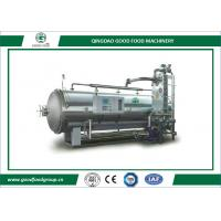 Buy cheap Water spray Retort Sterilizer/Sterilization Retort/Sterilizing/stainless steel SUS304,oversea after sale service 3 years from wholesalers