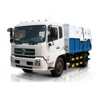 Buy cheap Dumping trucks Special Purpose Vehicles XZJ5120ZLJ For Collect And Forward The Refuse from wholesalers