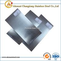 Buy cheap W.Nr.1.4109 ( X70CrMo15 )/7Cr17/440A hardenable straight-chromium stainless steel sheet from wholesalers