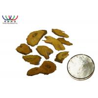 Buy cheap 98% Japanese Knotweed Extract Resveratrol Food Grade Anti - Oxidant Anti Aging from wholesalers