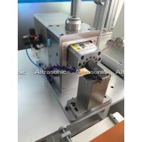 Buy cheap Spot Series Ultrasonic Metal Welding Machine For No Ferrous Metal Plate from wholesalers