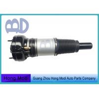 Buy cheap Audi A8 Front Air Suspension Shock 4H0616039T 4H0616040T 4H0616039D 4H0616040D from wholesalers