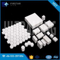 Buy cheap High Alumina Ceramic Mosaic Tiles/Hexagon Tile/Square Tile for wear resistant and impact resistant from wholesalers