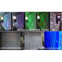 Buy cheap CheapPipeDrape star curtain light led antique wedding decoration event aluminium vase from wholesalers