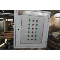 Buy cheap Customized Molds Pulp Molding Machine , Paper Egg Tray Making Machine from wholesalers
