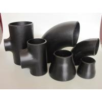 Buy cheap asme/din/jis standards pipe fitting made in china from wholesalers