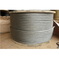 Buy cheap 6x19+FC 11mm 1770MPa Galvanized and Ungalvanized Steel Wire Rope from wholesalers