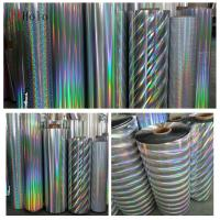 Buy cheap Hot sell PET holographic lamination film for packing and printing from wholesalers