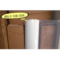 Buy cheap Used For Clothing Plate Making Film from wholesalers
