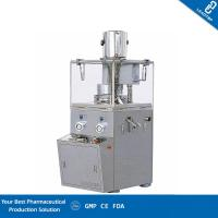 Buy cheap GMP Standard Mini Tablet Press Machine Double Press Automatic Rotation from wholesalers