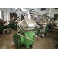 Buy cheap Standard Disc Oil Separator For The Two Phase / Three Phase Separation from wholesalers