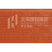 Buy cheap AU1-001-tile red from wholesalers