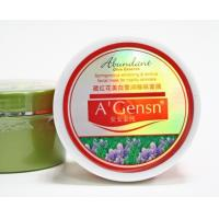 Buy cheap Springcroacs dwhitening & lenitive facial mask for nightly skin care from wholesalers