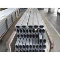 Buy cheap ZM21-F Magnesium extrusion AZ31 AZ61 , extrusion magnesium tube from wholesalers
